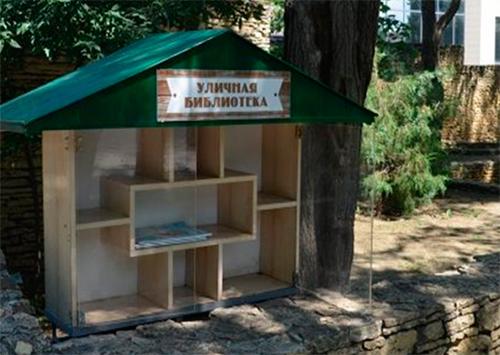 В Херсоне на улице читать не привыкли