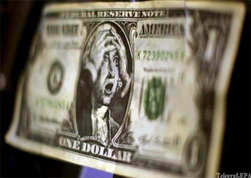 Доллар будет - 60?!