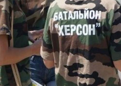 Трех разыскиваемых преступников задержали бойцы батальона «Херсон»