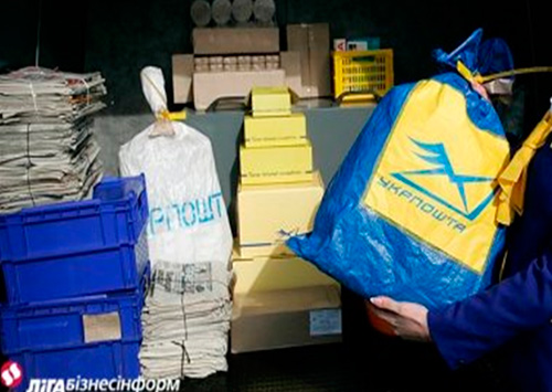 Херсонские почтальоны работают на содержание начальства