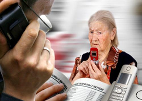 Телефонные мошенники продолжают обманывать жителей Херсонщины
