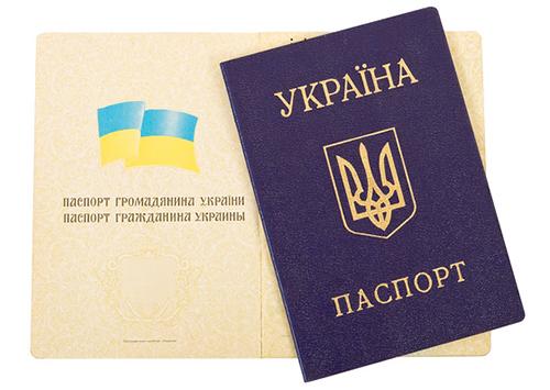 Херсонські прикордонники виявляли громадян, що самі вклеювали фото у паспорти