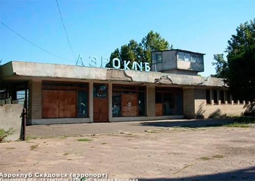 У Скадовську відроджують аеродром