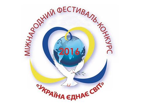 Скадовск приглашает на фестиваль