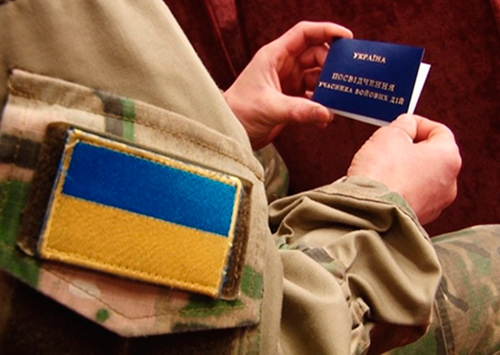 Льготы атошникам в Херсоне: сегодня даем – завтра отнимаем