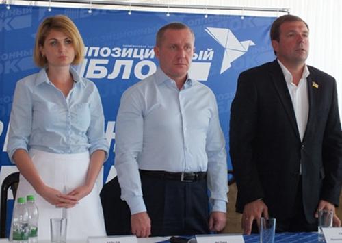 Оппозиционный блок - единственная партия мира в Украине