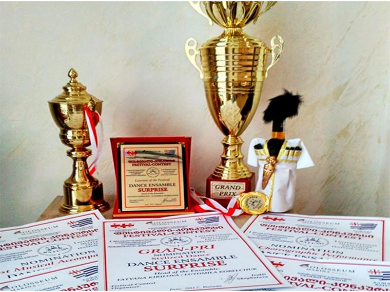 Херсонские танцоры завоевали Гран-при в Грузии