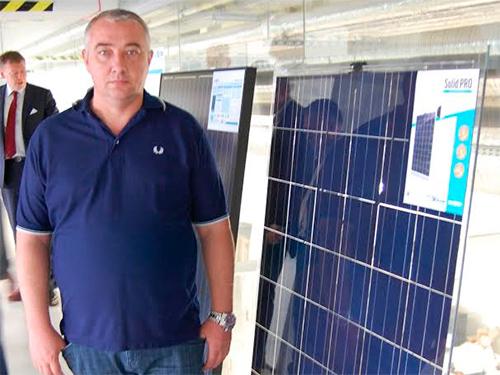 В Скадовском районе построят солнечную электростанцию