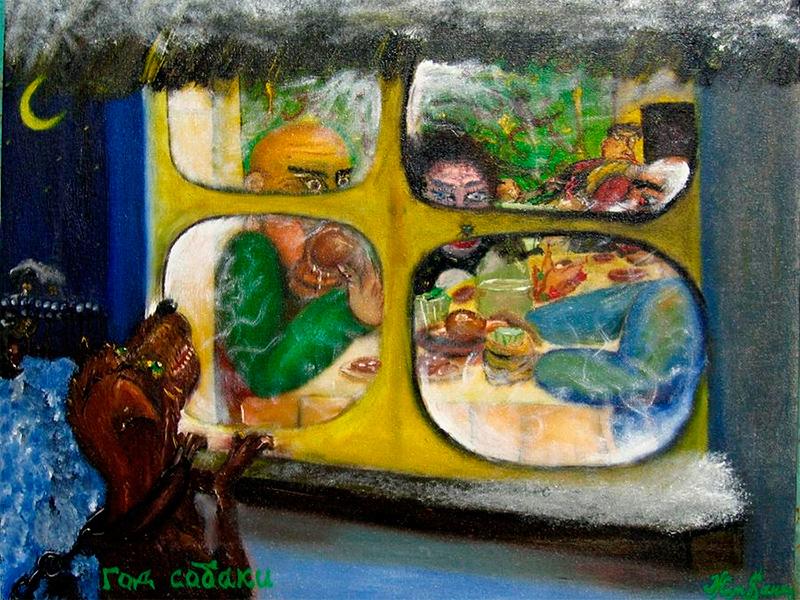 Херсонцев приглашают на выставку наивного искусства