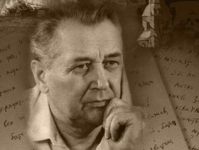 Херсонщина у думках та серці Олеся Гончара