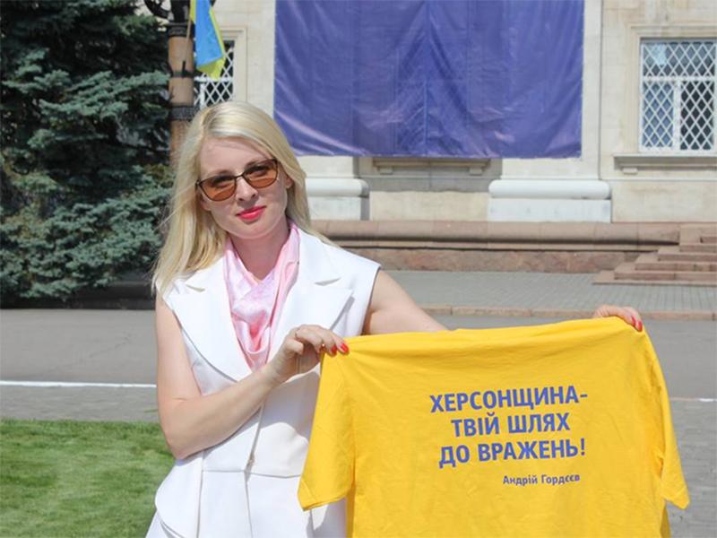 Андрій Гордєєв – журналістам: Херсонщина – твій шлях до вражень