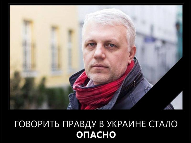 Вилкул: Говорить правду в Украине стало опасно