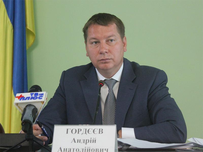 Андрій Гордєєв прокоментував колегію обласної державної адміністрації