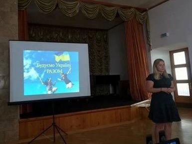 Херсон: Будуємо Україну разом