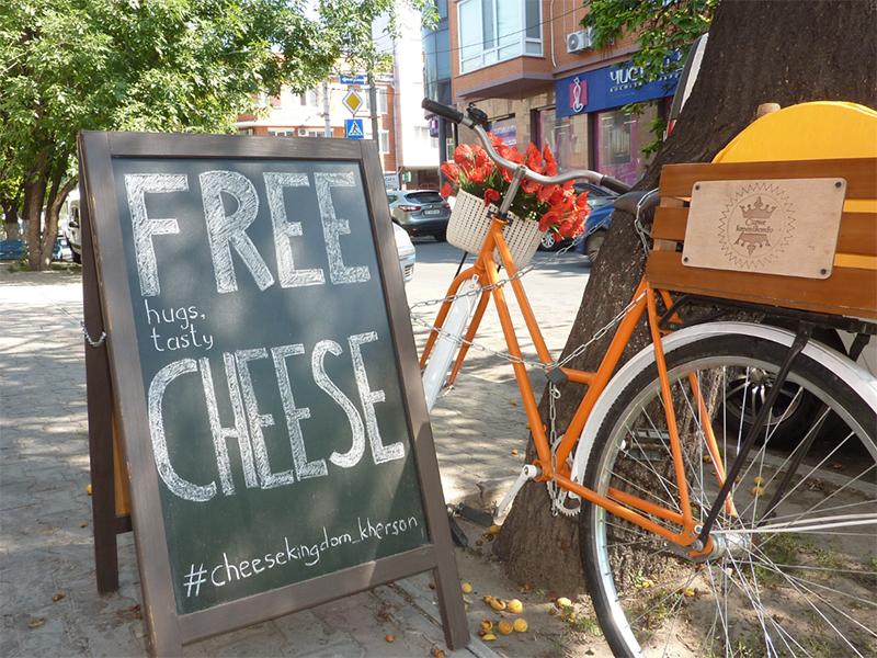 Мышеловка с бесплатным сыром по-херсонски
