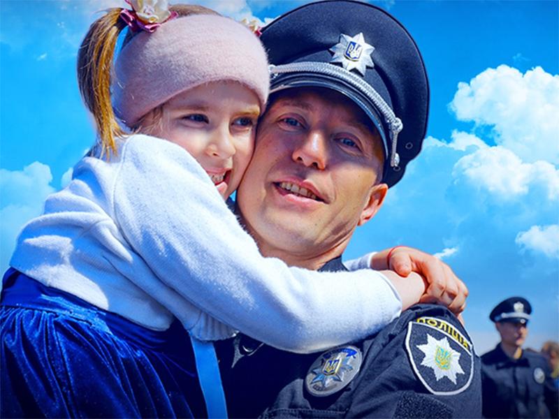 Херсонцы расскажут о добрых делах полицейских