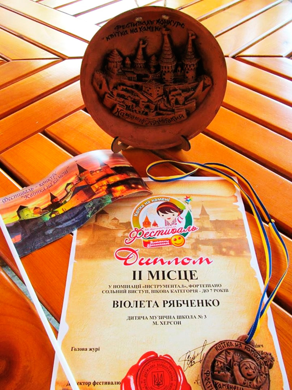 Маленькая херсонка завоевала 2-е место в международном многожанровом фестивале