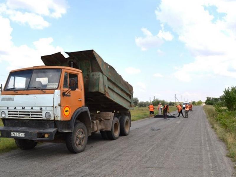На ремонт трассы в Каланчаке потратят более 3 миллионов гривен
