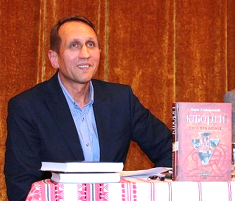 Херсонцев и геничан зовут на встречу с авторами «ЛСД. Ліцей слухняних дружин» и «Кіборги. Сага про воїнів»