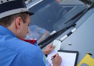 ГАИ изменила правила оплаты штрафов