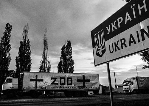 Егор Устинов: Херсонцы будут жить в трауре или добиваться мира?
