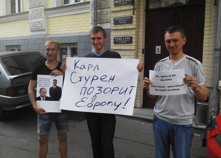 Каховчане пикетировали посольство Швеции