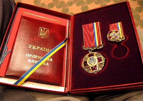 Херсонці отримали державні нагороди від Президента України