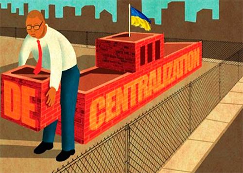 Децентрализацию от Херсонского облсовета отвергают сельские общины