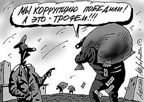 На Херсонщине «успешно» проведено операцию «коррупционер»?