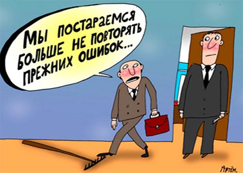 Егор Устинов: Власть использует бюджетников в политических целях