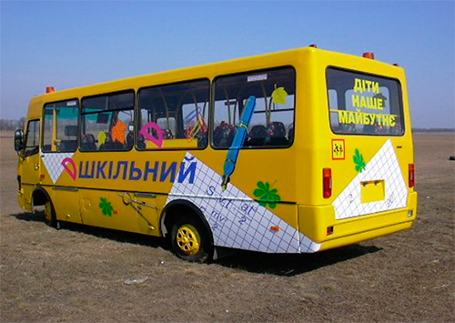 Школьных автобусов Херсонщине так и не дали