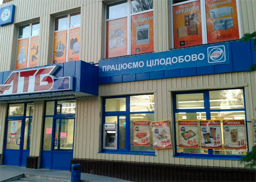 Странный налет на супермаркет Скадовска