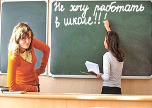 Андрей Заднепрянный: Без материального благополучия учителей - все планы реформировать образование обречены на провал