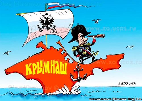 Крымские прогулки и война на Донбассе!