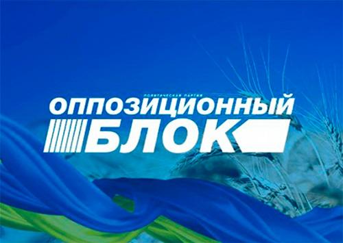 Миру, спокою та процвітання вам, дорогі українці!