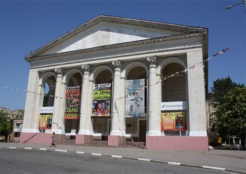 Херсонський обласний театр ім. Миколи Куліша запрошує