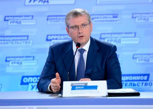 «Среди первоочередных задач парламента должно стать принятие законопроектов по поддержке промышленности», - Вилкул