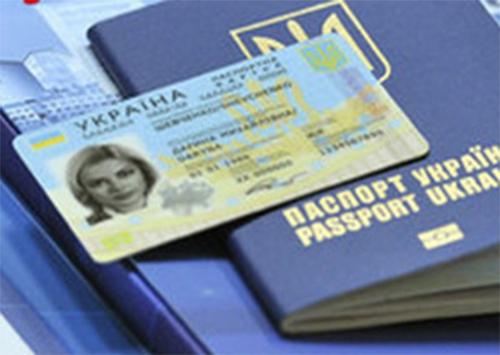 На Херсонщині оформлено понад 5  тисяч ID-карток