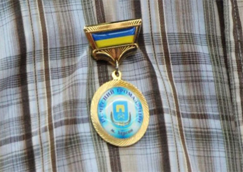 В Херсоне добавилось Почётных граждан