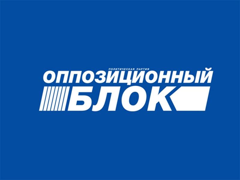 Херсонские оппозиционеры требуют увольнения областного чиновника