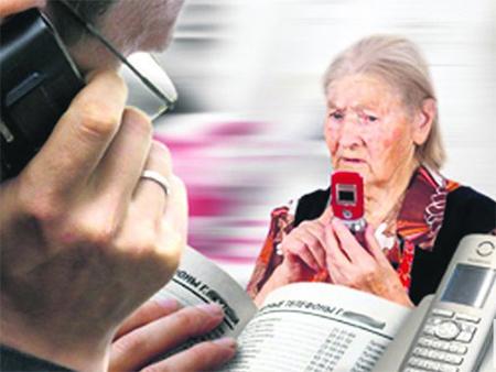 Жителей Херсонщины продолжают обманывать телефонные мошенники
