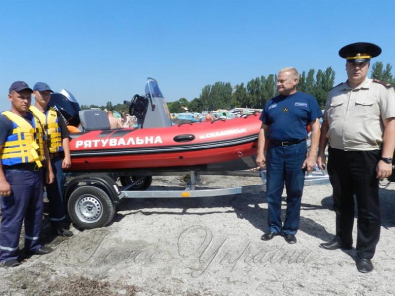 У рятувальників Херсонщини з'явилося судно