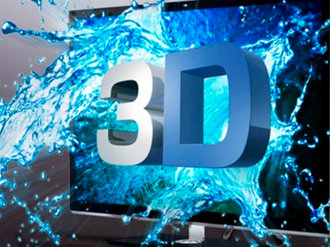 3D-технології у Херсоні