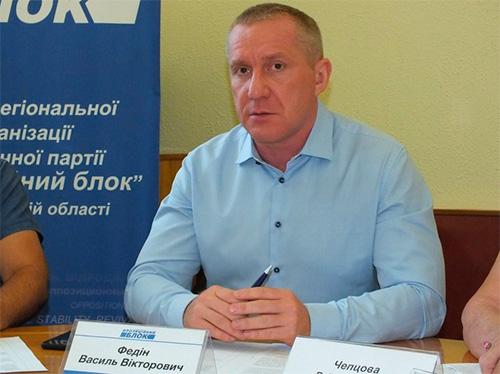 Василий Федин: Мы поможем херсонцам защитить их конституционные права