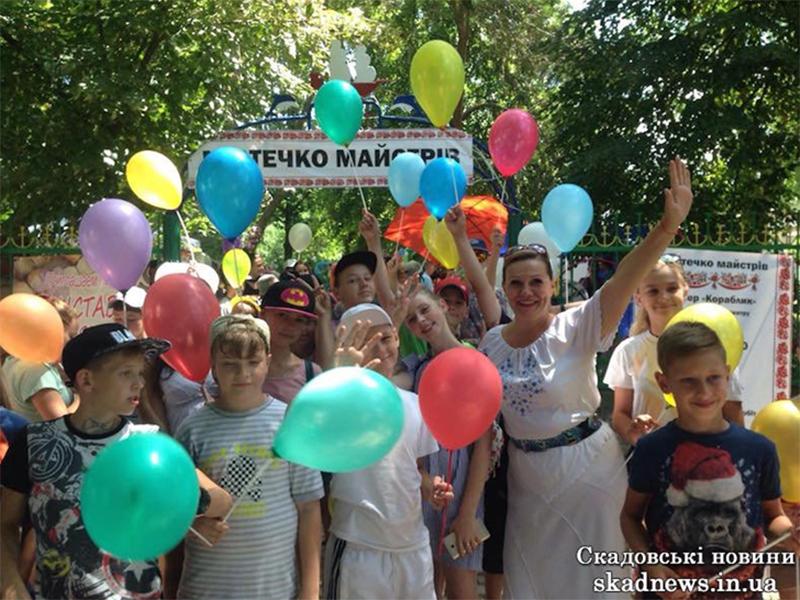 """У Скадовську працює """"Містечко Майстрів"""""""