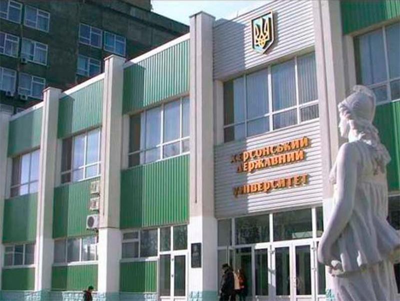 Освітній холдинг у Херсоні бере «під крило» навчальні заклади області