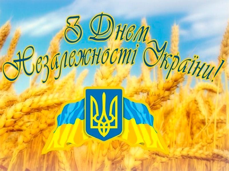 Андрій Дмитрієв закликав любити рідну землю