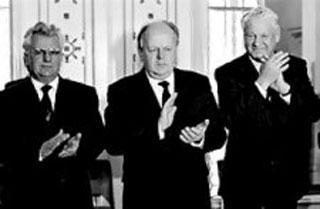 З архівів зник оригінал договору про розпуск СРСР