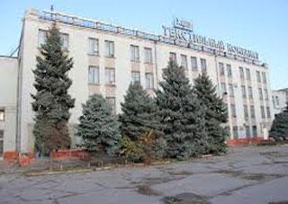 Работникам ОАО «ХБК» погасят всю задолженность по зарплате