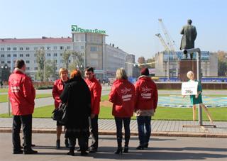 «Секс-шоп» у памятника Ленину